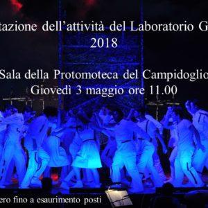 Presentazione dell'attività del laboratorio Gabrielli 2018 presso la Protomoteca del Campidoglio